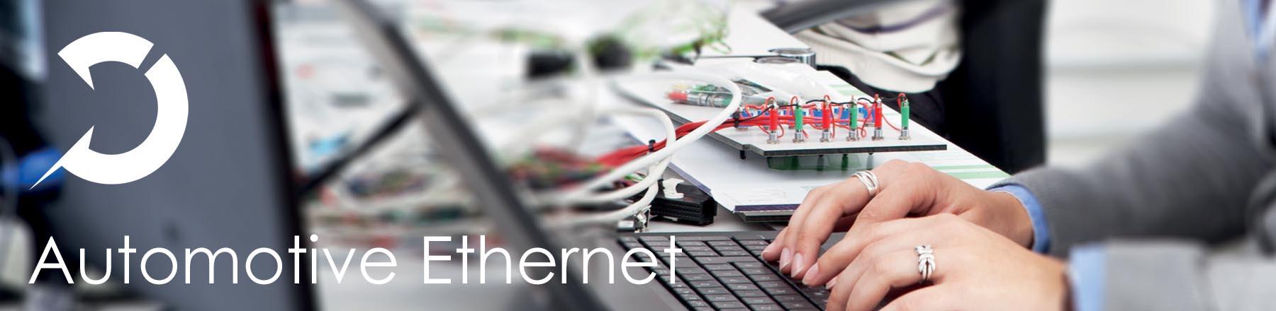 車載 Ethernet シミュレーション&テスト・ツール
